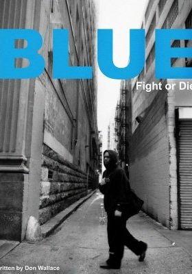 블루의 포스터