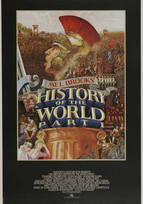 세계사의 포스터