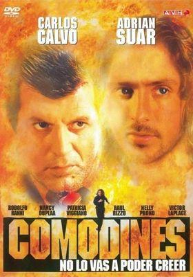 모브 캅스의 포스터