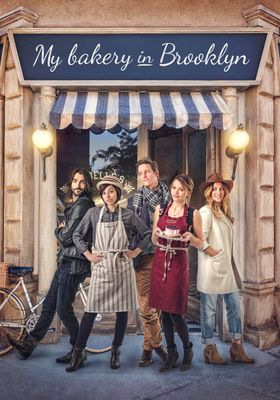 My Bakery in Brooklyn's Poster