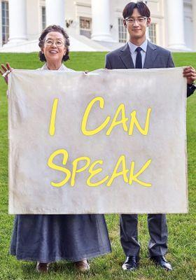 I Can Speak's Poster