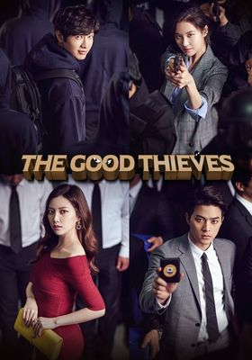 The Good Thieves's Poster
