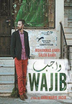 와지브의 포스터