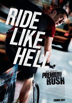 『プレミアム・ラッシュ』のポスター
