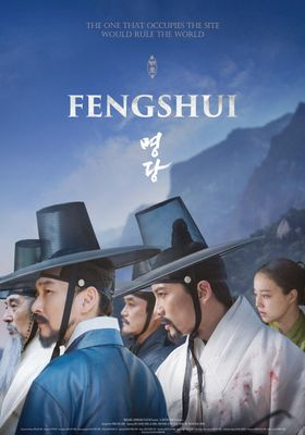 Feng Shui's Poster