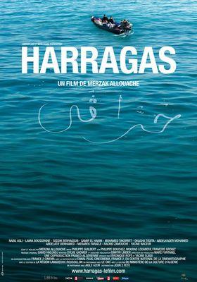 하라가스의 포스터
