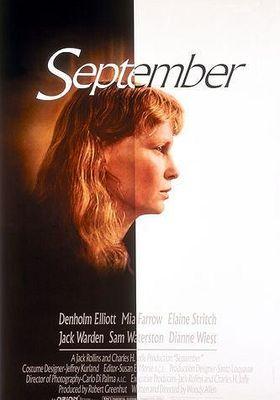 9월의 포스터