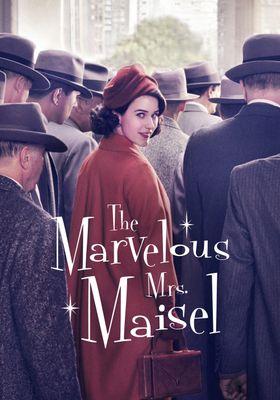 『マーベラス・ミセス・メイゼル シーズン1』のポスター