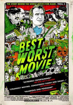 최악의 영화의 포스터