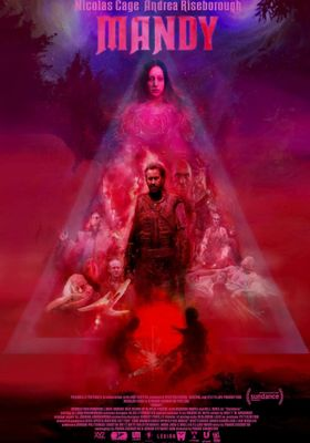 『マンディ 地獄のロード・ウォリアー』のポスター