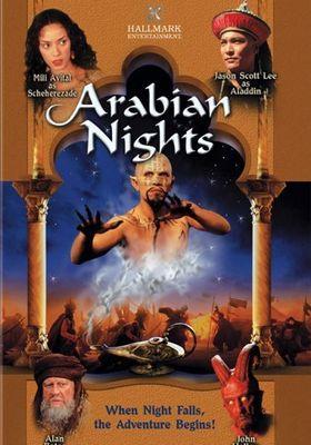 『アラビアン・ナイト』のポスター