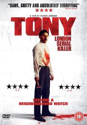 토니의 포스터