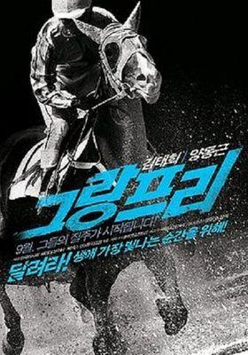 Grand Prix's Poster