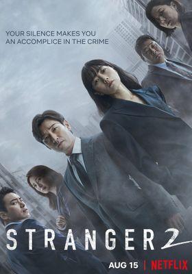 Stranger Season 2's Poster