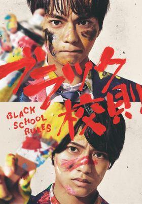 Black School Rules 's Poster