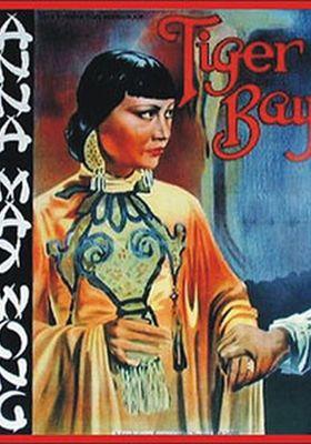 타이거 베이의 포스터