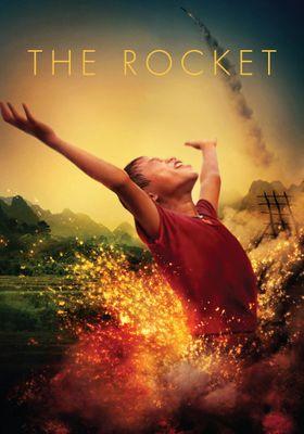 로켓의 포스터