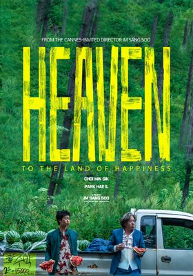 Heaven: To The Land of Happiness's Poster