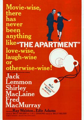 아파트 열쇠를 빌려드립니다의 포스터