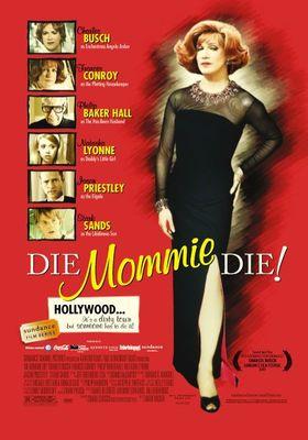 『다이 모미 다이』のポスター