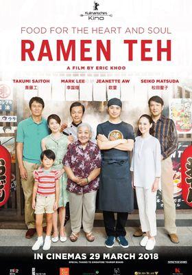 Ramen Shop 's Poster