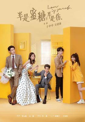 Love Is Sweet 's Poster