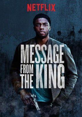 『キングのメッセージ』のポスター