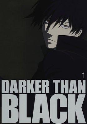 Darker Than Black: The Black Contractor Season 1's Poster