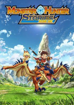 Monster Hunter Stories: Ride On 's Poster