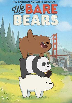 『ぼくらベアベアーズ シーズン1』のポスター