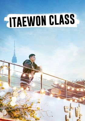 Itaewon Class 's Poster