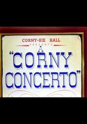 코니 콘체르토의 포스터