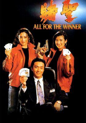All for the Winner's Poster