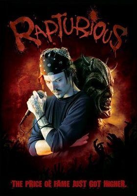 랩투리우스의 포스터
