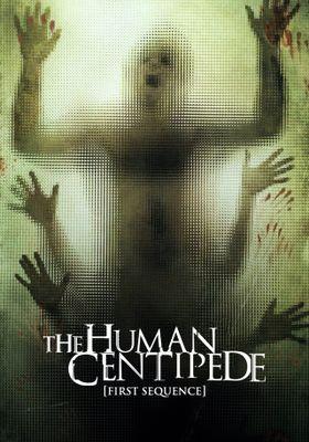 『ムカデ人間』のポスター