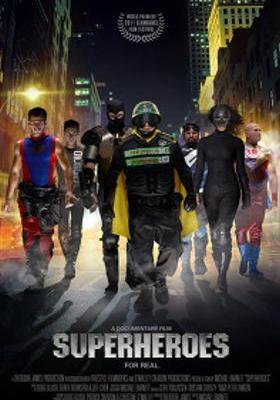 슈퍼히어로스의 포스터