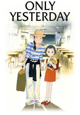 Only Yesterday's Poster