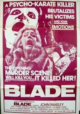 블레이드의 포스터