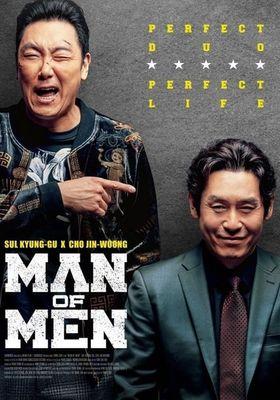 Man of Men's Poster
