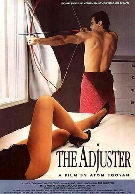 어져스터의 포스터