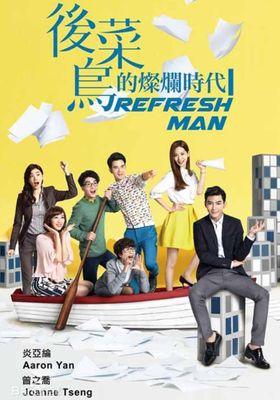 Refresh Man 's Poster