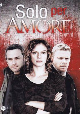솔로 퍼 아모어 시즌 2의 포스터