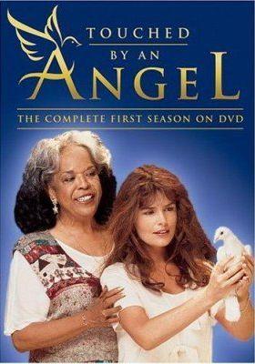 천사의 손길의 포스터