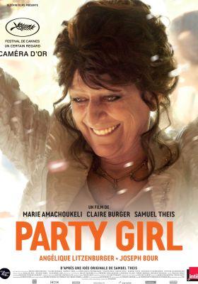 파티 걸의 포스터