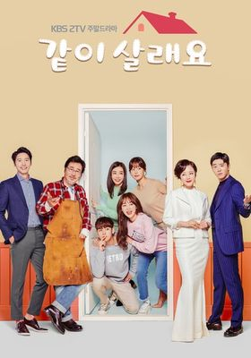 Marry Me Now 's Poster