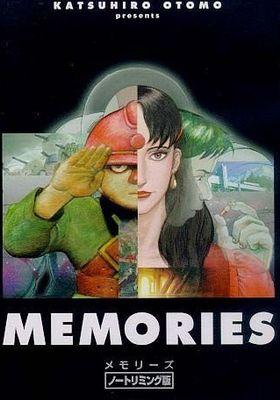 『MEMORIES』のポスター