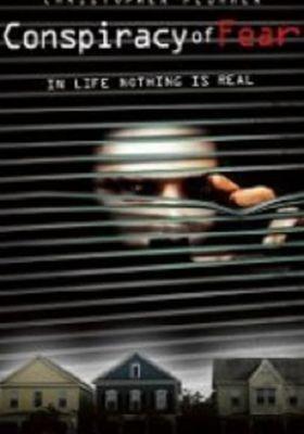 『陰謀』のポスター