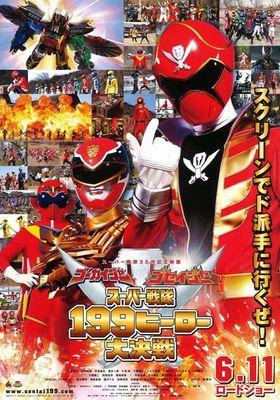 Gokaiger Goseiger Super Sentai 199 Hero Great Battle's Poster