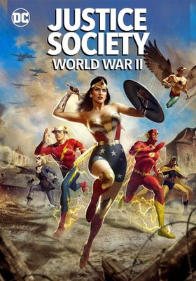 저스티스 소사이어티: 월드 워 II의 포스터