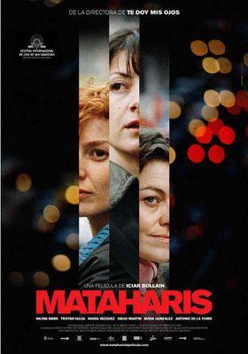 『마타하리스』のポスター